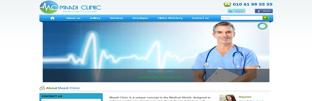 Maadi Clinic